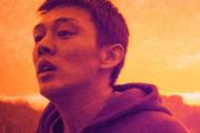 'Burning' – estreno en cines 19 de octubre