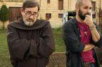 'Que baje Dios y lo vea' – estreno en cines 5 de enero de 2018